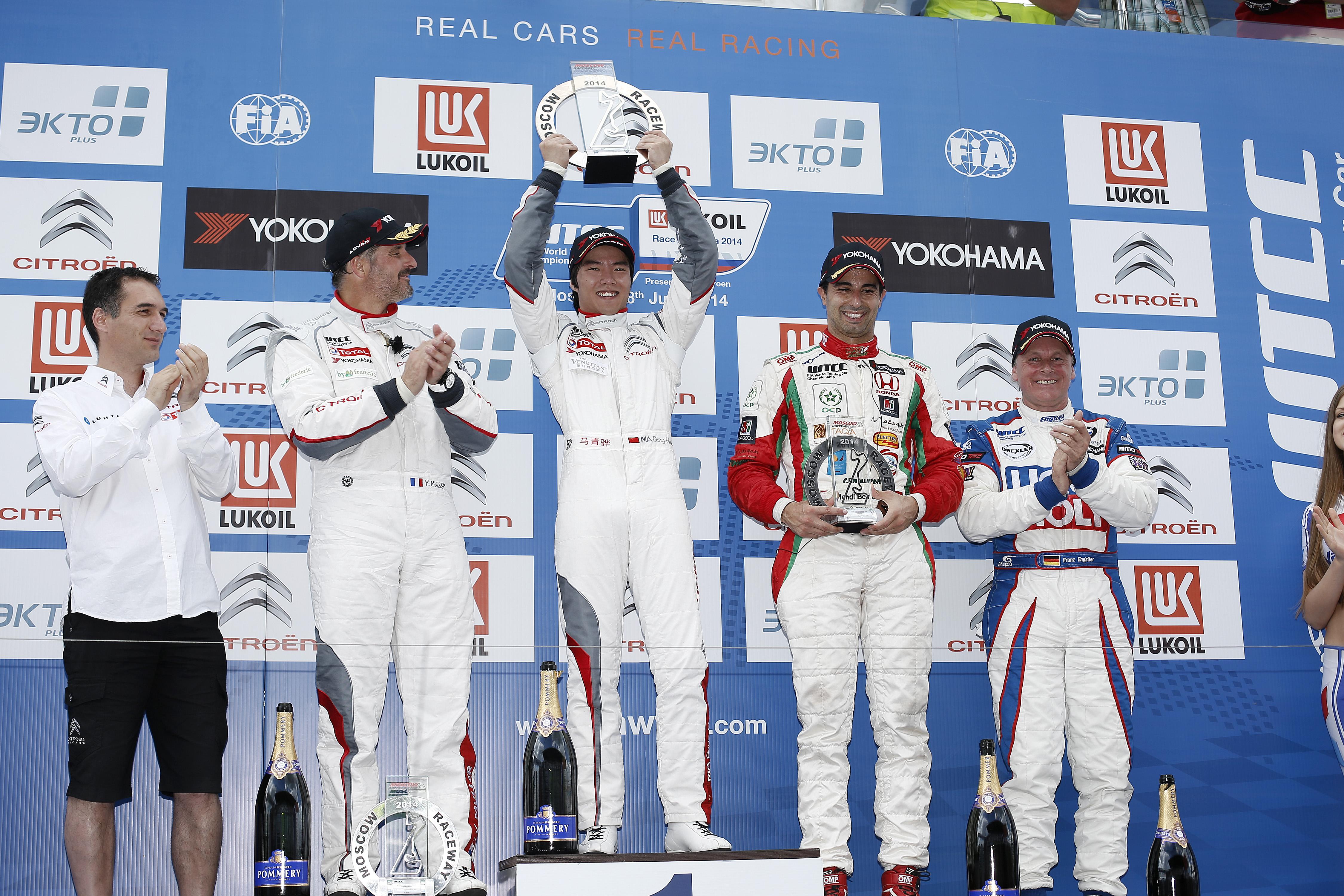 WTCC 2014 - Race of Russia