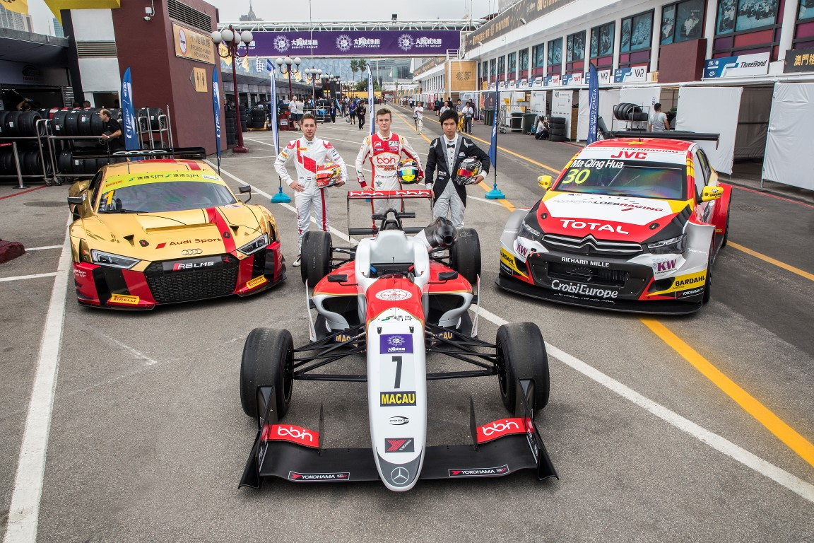macao grand prix Find the perfect macau grand prix stock photo huge collection, amazing choice, 100+ million high quality, affordable rf and rm images no need to register, buy now.