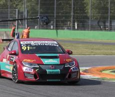 ETCC, Touring Car, Race of Monza, motorsport, FIA