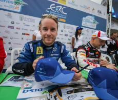 ERC, Rally Rzeszow, Motorsport