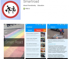smartroad application