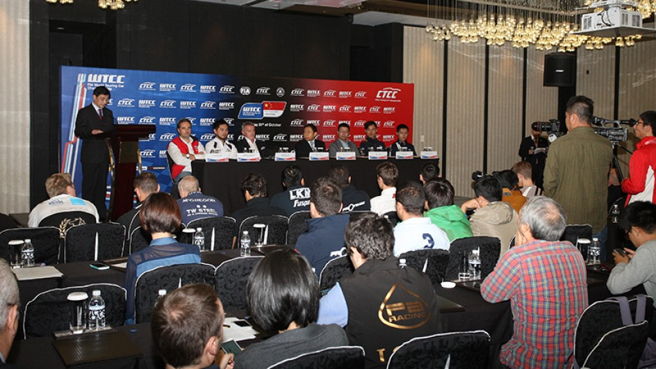 WTCC 2013 - Launch Of The Shanghai Event