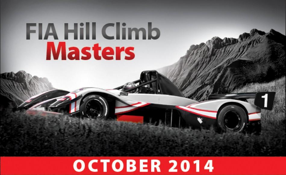 FIA_Hill-Climb Masters_News_A.jpg