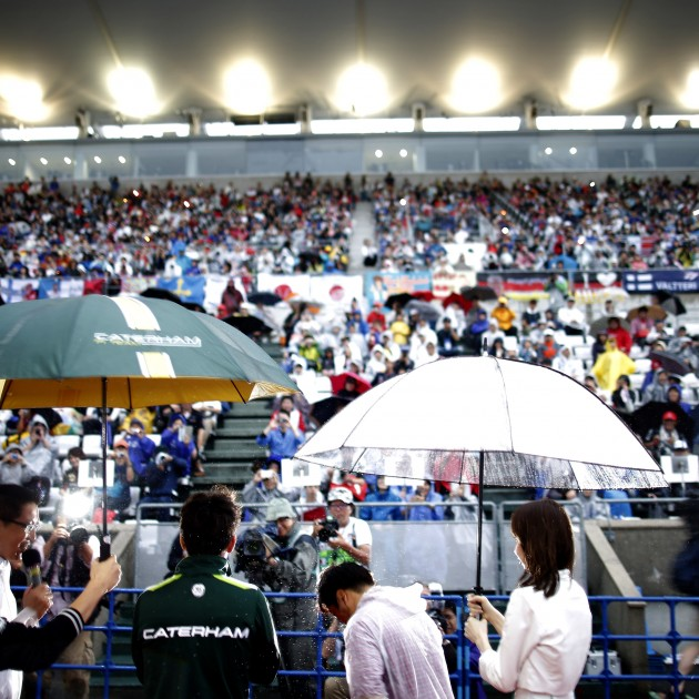 Japanese Grand Prix 2014 - Gallery