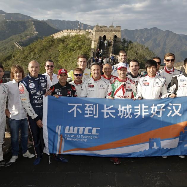 WTCC 2014 - Race of China Beijing Gallery