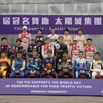 #MacauGP - @fiaf3europe and FIA GT drivers support the World Day Remembrance for Road Traffic Victims #WDoR2017 #Roadsafety